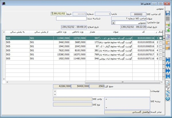 Interpex IXSeg2Segy v3.28.full.rar