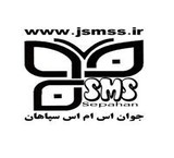 System to send and receive SMS تبلیعاتی web young sms sepahan
