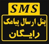 Panel, SMS and value added services short message