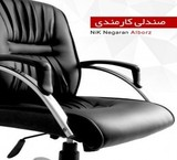 Manufacturer of conference tables, etc. chairs, undergraduate, etc., seat, employee, etc. chair office etc. chair. chair محصلی, etc. tags, tremolo, and chair forough