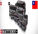 The battery volta-max – battery-powered لئوچ – battery Atlas - battery-UPS - batteries Taiwanese - battery-powered Chinese - Voltex – Super-Activ – yuasa – Battery