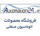 The sale of products آتونیکس Autonics