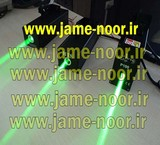 Player/sale, laser advertising, linear green/red/blue/laser advertising