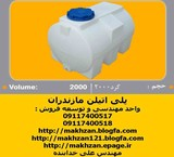 Polyethylene tanks, buy water supply building, water tank export