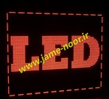 Broadcast/sales caption (Panel LED)(panel advertising)(television, urban)