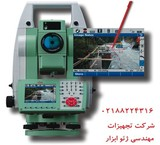 Buying, selling, repair and calibration, camera mapping