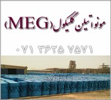 The Buyer and the seller remittance مونواتیلن glycol, or meg, petrochemical shazand and maroon