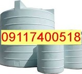 Tank polyethylene water storage building, source of water, the tanker PE