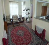 Short term rental home furnished in hamadan