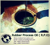 فورفورال اكستركت Rubber Process Oil