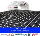 The implementation of the system of floor heating