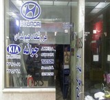 Shop, accessories, and spare parts, Hyundai (bud)