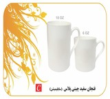 Ceramic mug - mug - printing instant mug - buy mugs, ceramic raw -a major player leiva the ceramic -mugs magic -Cup thermal