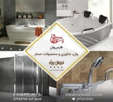 Manufacturer of bathtub, jacuzzi, and bathroom products, etc. Persian porn tube