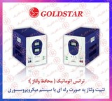 The automatic trans GOLDSTAR , shemales بوقی گلداستار xHamster shemales stepper گلدستار., the Trans relay,, LG, LG, shemales سلکتوری GOLD STAR