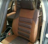 Stock seat cover car custom dose { decorations Nasser Qom }