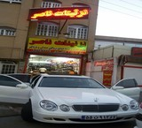 Airsoft accessories, sports and beaded cars Naser { Qom }