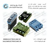 Relay electronic سلدوک , relay, SSR سلداک contactor الکترونیکیCELDUC , relay , SSR , controller, the angle of the phase controller, the angle of fire controller, the angle of the phase controller relative سلدوک France CELDUC relay , left round right