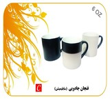 Import ceramic mug bulk sale of best brand available in the market, the first importer لیوانهای ceramic company چاپیران 09121309214