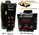 Stabilizer , shemales,variable transformers, variable