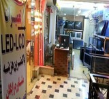 Dealers TV repair, LCD, in Mashhad, a day solvent