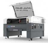 Sell Laser Machine engraving and cutting co2 غیرفلز brands بیوند
