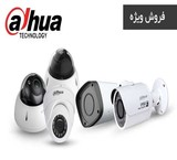 CCTV داهوا in Isfahan 09133293038