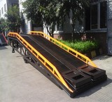 Ramp loading portable and ... ramps, open area, etc. ramp, loading, animated, etc. or a portable, and. ramp, loading, landscaping, open, etc. or a movable (Abtin industry هوراد)