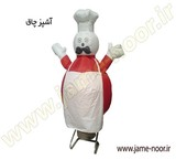 The purchase price, dummy, promotional inflatable doll and forecast رقصان (shop cup light)