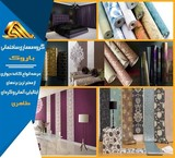 Wall paper with Lowest Price