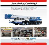 Center for the sale of spare parts for cranes and construction machinery and industrial power train Nissan diesel / Mitsubishi / Hino