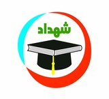 Course selection guarantees entrance exam (کنکور97)