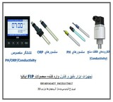 Sensors PH/ORP/Conductivity