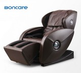 Chair, Massager, Ben Kerr Boncare k17 in cash and installments
