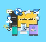 Prices, software, our - software sales لویالتی - immediate delivery etc. software customer Club