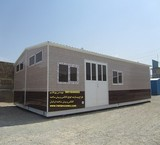Shelter, etc., types of shelter, building, prefabricated