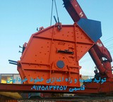 Crusher, cone crusher, jaw vibrating of conveyor belts used