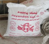 Sell all kinds of products, industrial salt and edible salt with ysth category new salt plant.