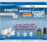 The sale of fuse and جافیوزی with different brands