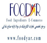 Sales of raw materials for food industry