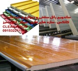 Sandwich panel roof and wall and refrigeration, etc. niches and shelter
