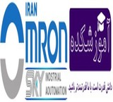 Represent Omron Omron in Iran | sale products Omron | representative of Omron Omron