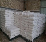 Bulk sale of starch, industrial ultra-filtration and privileged(A, B)