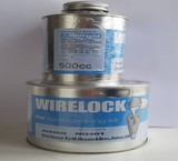 وایرلاک wirelock