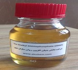Chemical additives in a variety of روانکارهای industrial ZDDP - collector هیدروکسامات - collector sodium Tío phosphate