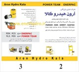 Repair of the Jack and pump انرپک وابزارآلات hydraulic انرهایدرو