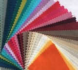 Sell all kinds of fabric