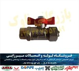 Sell pipe, fittings, heater, etc. valve guides, valves,