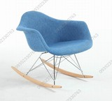 Manufacturer of chair, rock, emo